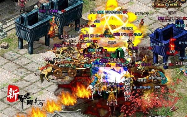 图4:火烧赤壁.jpg