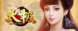http://game.hao123.com/wangyou/card/153