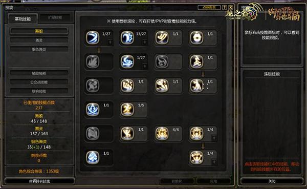 new_图3:长亭辞雪加点分享.jpg