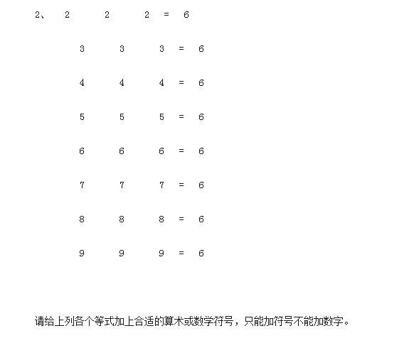 体育老师写网文挣出一套房图片