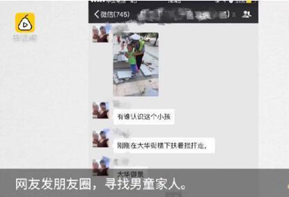 女子凭借第六感抢回被偷手机图片