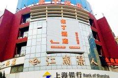 布丁酒店(上海龙胜路城市沙滩店)