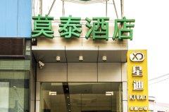 莫泰168(武汉光谷广场地铁站店)
