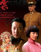 秋海棠(电视剧)