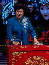 刘兰芳说《穆桂英挂帅》
