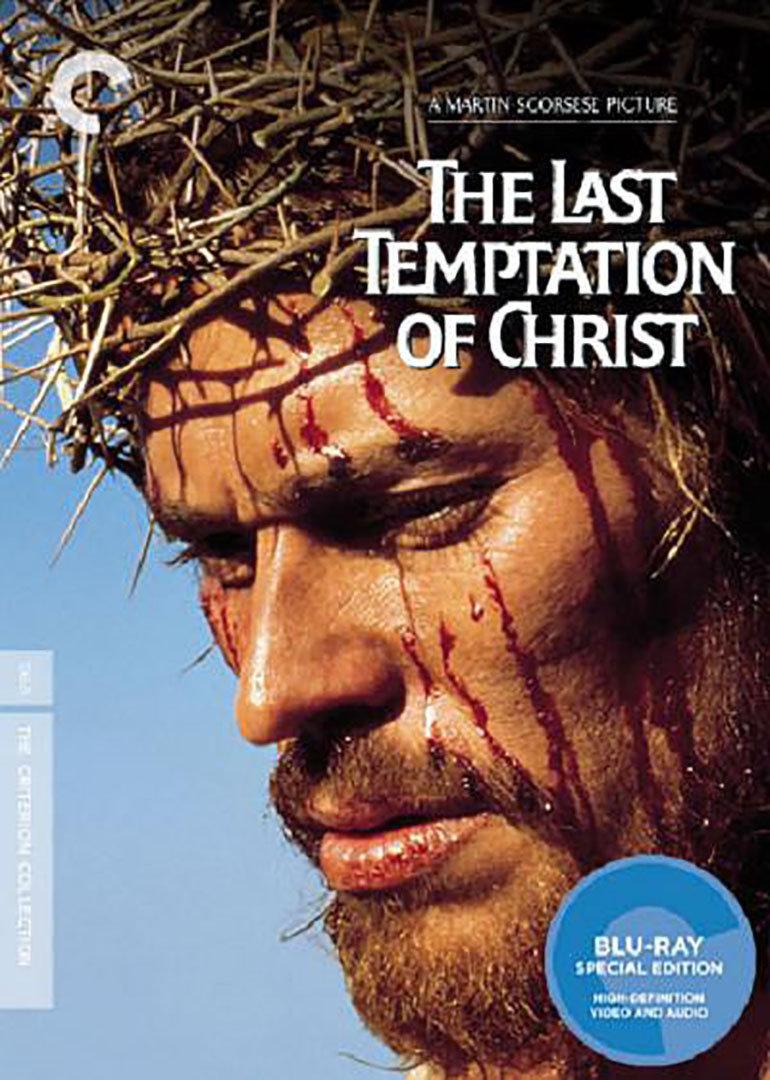 基督最后的诱惑