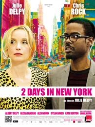 纽约两日情