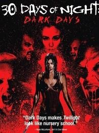 三十极夜2:黑暗的日子
