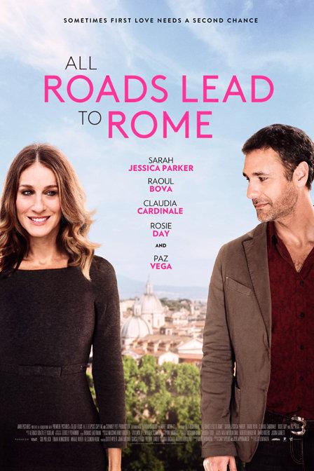 条条大道通罗马