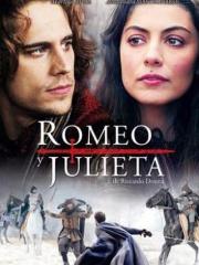 新版罗密欧与茱丽叶