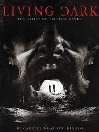 暗黑人生:探险者的故事