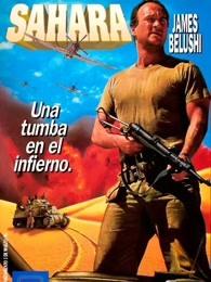 撒哈拉(1995)