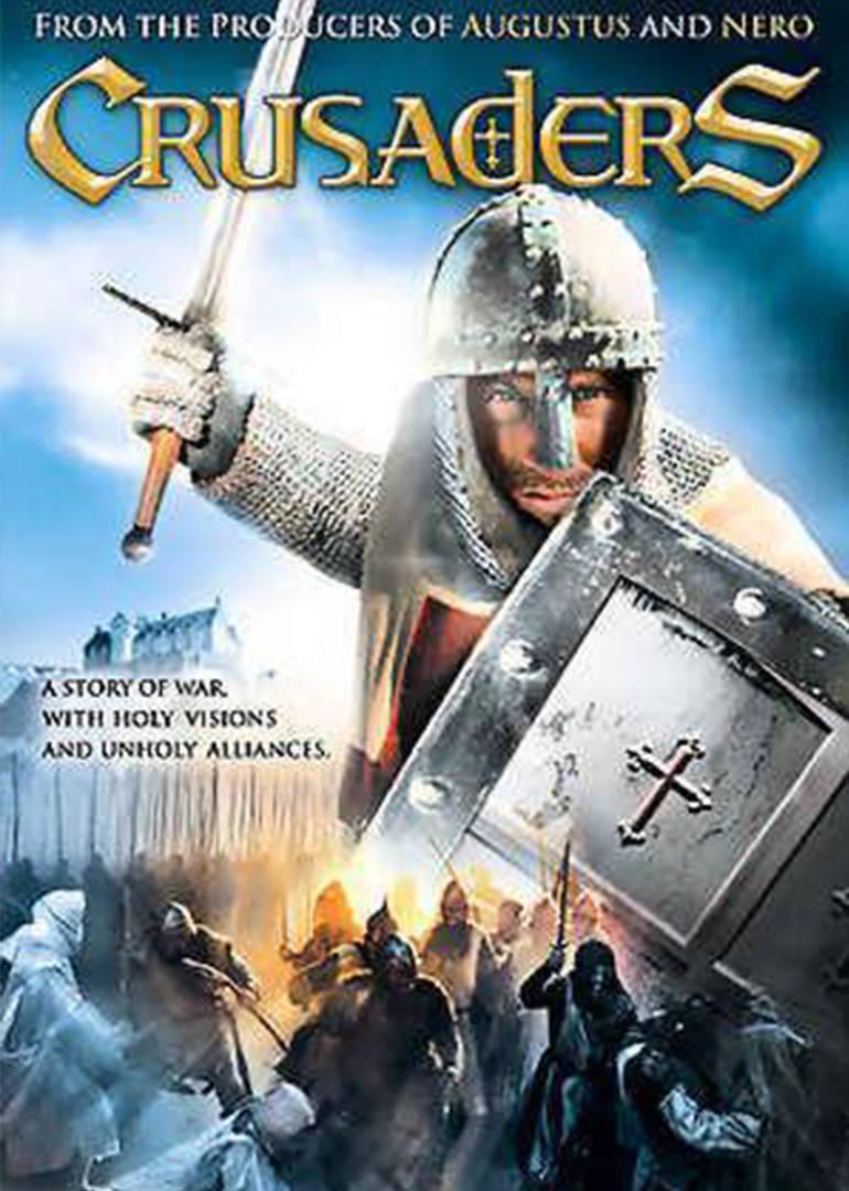 十字军 上