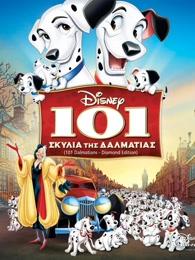 101斑点狗(普通话)