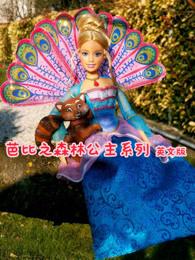 芭比之森林公主系列 英文版