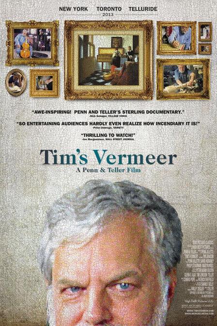 蒂姆的维梅尔