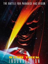 星际迷航9:起义