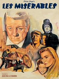 悲惨世界(1958)