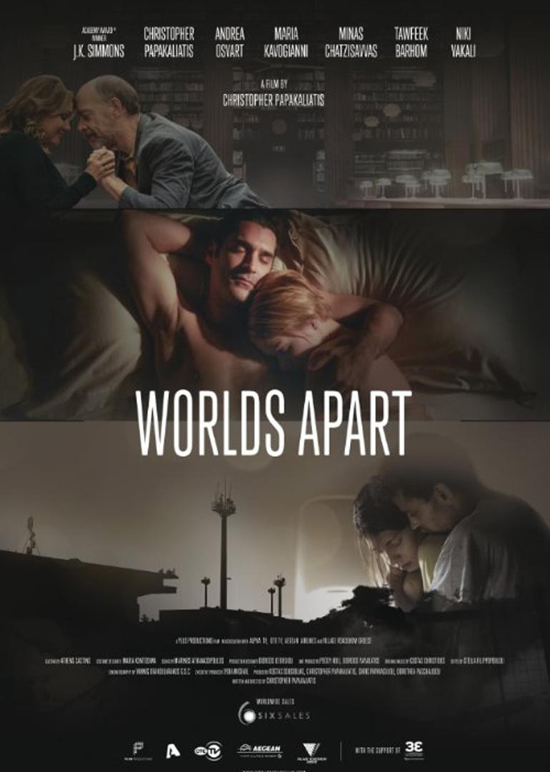 当世界分离