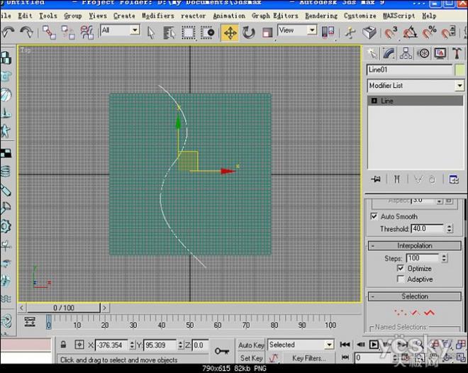 3ds Max等高线制作山路的简单研究