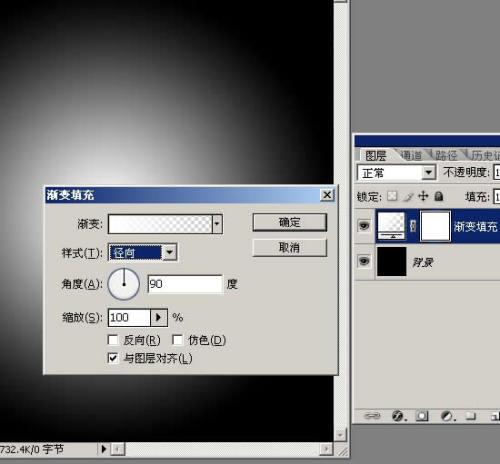Photoshop滤镜打造奇幻纹理特效