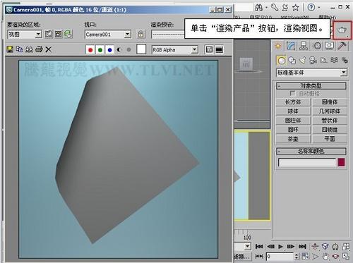 3ds max基础材质初学必读双面纸张