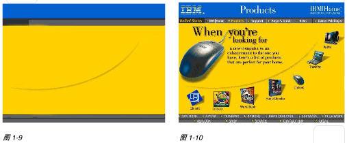 网页制作中的对比色应用